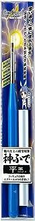 ゴッドハンド(GodHand) 神ふで 平筆 (キャップ付) GH-BRSP-H 模型用 塗装 筆 プラモデル