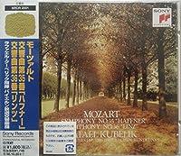 モーツァルト:交響曲第35・36番