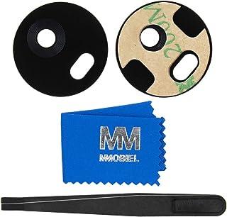 عدسة زجاجية خلفية MMOBIEL متوافقة مع موتورولا موتو G5 بلس (أسود) وتشمل ملاقط وقماش