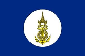 magFlags Bandera Large Royal Thai Navy | The Royal Thai Navy Flag Not Thai Naval Ensign | Bandera Paisaje | 1.35m² | 90x150cm