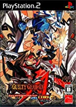 Guilty Gear XX Accent Core Plus (Requires Japanese PS2 - Japanese Language Import)