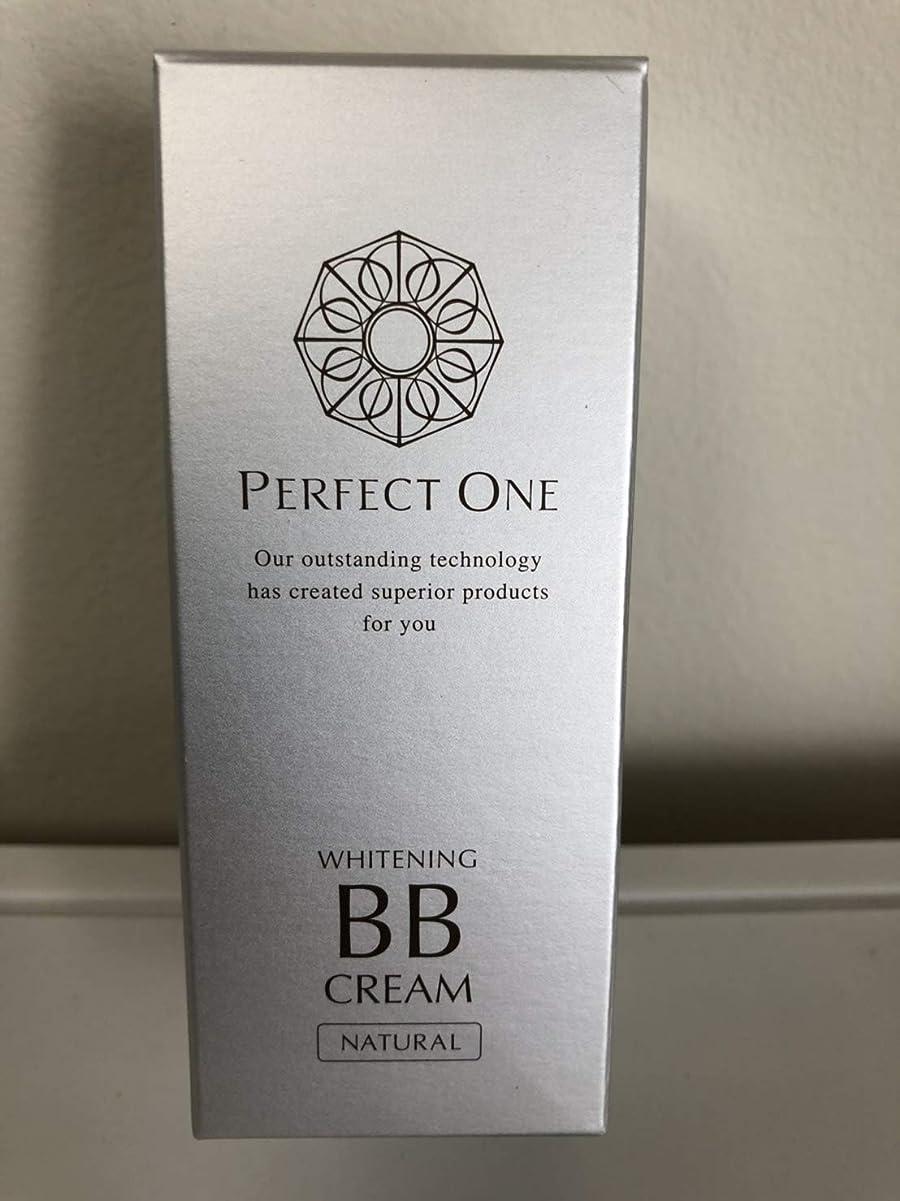 長いです警戒アサー新日本製薬 パーフェクトワン 薬用ホワイトニングBBクリーム ナチュラル 25g