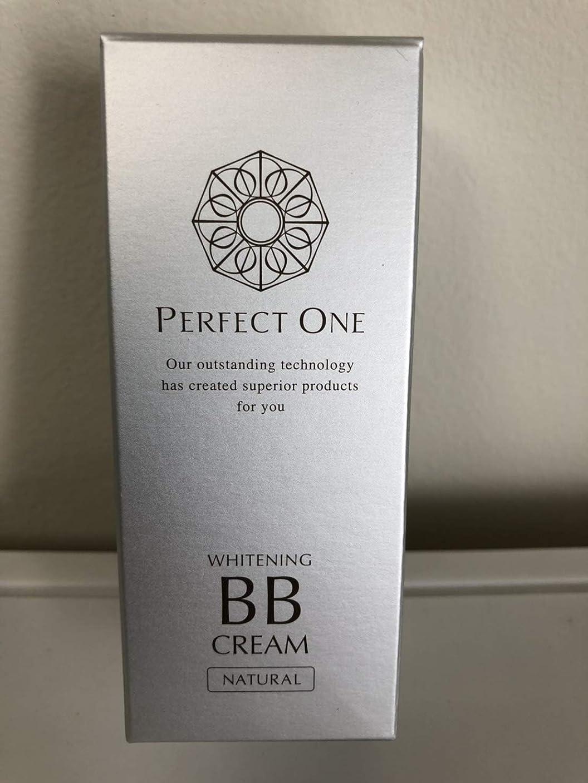 小切手後方楕円形新日本製薬 パーフェクトワン 薬用ホワイトニングBBクリーム ナチュラル 25g