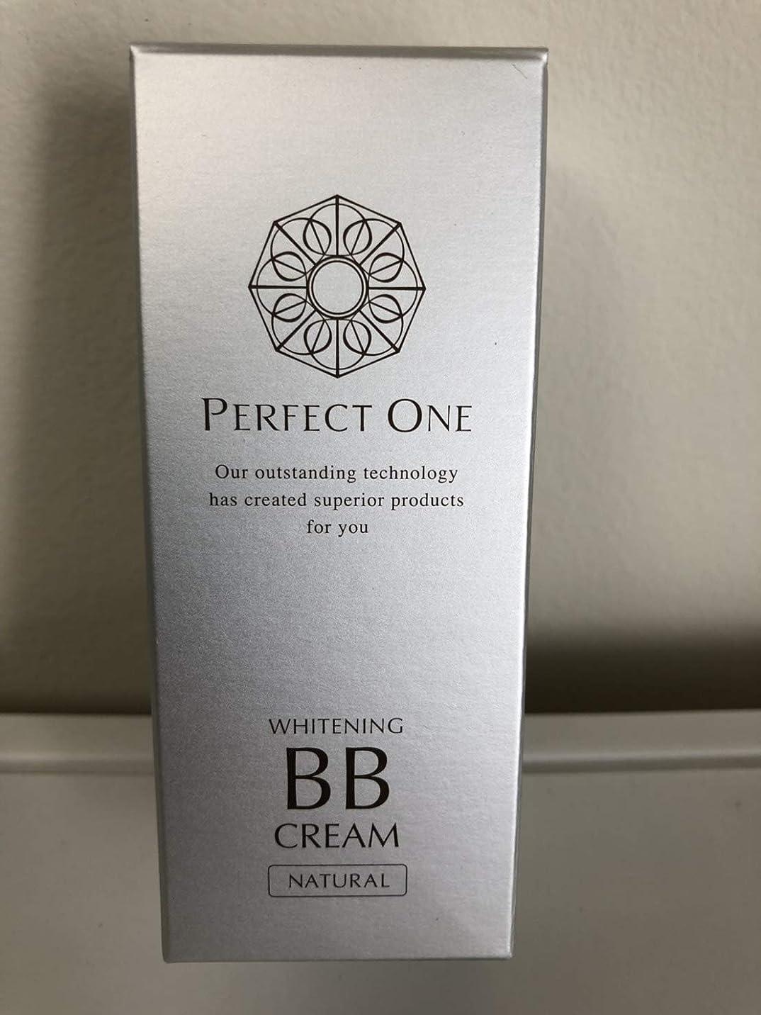 積分ロッド後継新日本製薬 パーフェクトワン 薬用ホワイトニングBBクリーム ナチュラル 25g