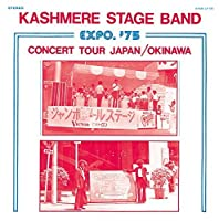 Expo 1975 Concert Tour Japan Okinawa by KASHMERE STAGE BAND (2016-02-03)