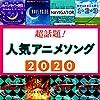 映画『クレヨンしんちゃん 激突!ラクガキングダムとほぼ四人の勇者』 ギガ愛してる ORIGINAL COVER INST Ver.