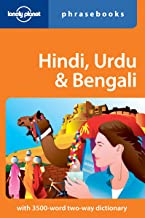 Lonely Planet Hindi, Urdu & Bengali Phrasebook (Lonely Planet Phrasebooks)