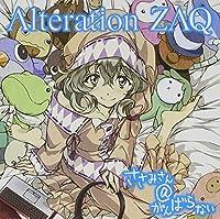 Alteration by Zaq (2013-01-29)