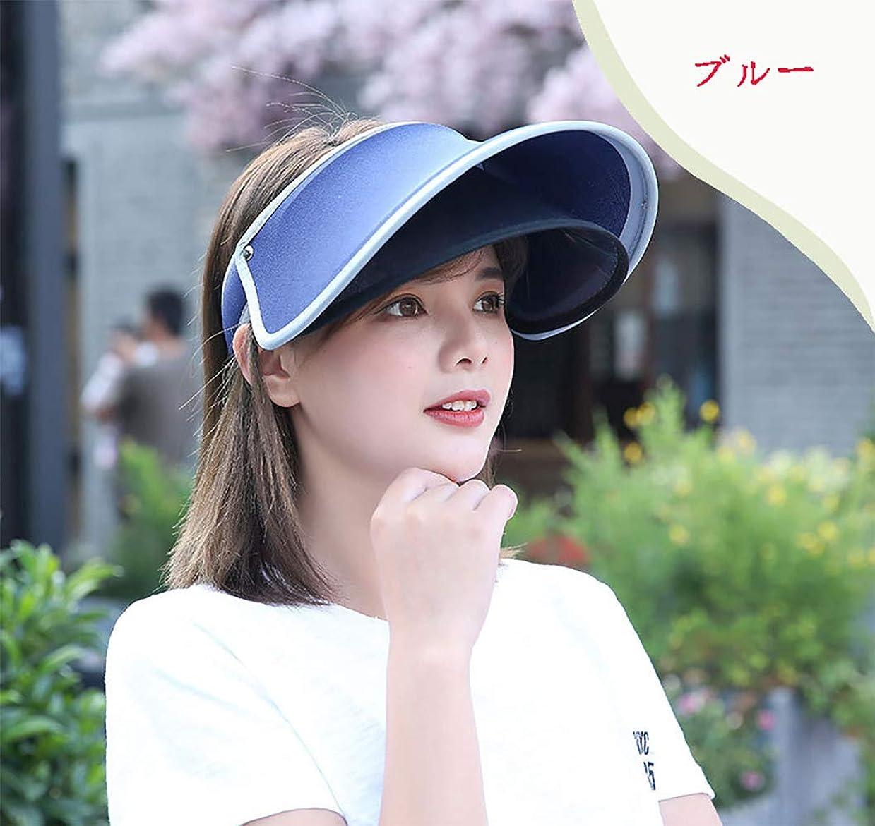 日没取得会話HaoZhiltd UVカット サンバイザー 2重構造 5色! つば広 帽子 ワイド フルフェイス 日よけ 雨よけ 紫外線 対策 日焼け対策 レインクリアバイザー レディース