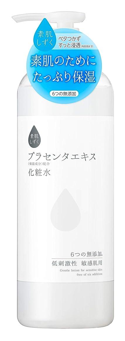 自慢意欲フェード素肌しずく 保湿化粧水 500g