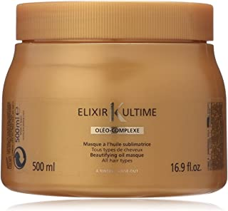 Kerastase Elixir Ultime Oleo-Complexe Beautifying Oil Masque, 16.9 Ounce