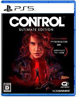 【PS5】CONTROL アルティメット・エディション