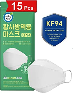 [15 Masks][KF94 Certified] KLEANNARA 4-Layer Face Safety Mask for Adult [5 Packs - 3 Masks/Pack] Protection from Fine Dust...