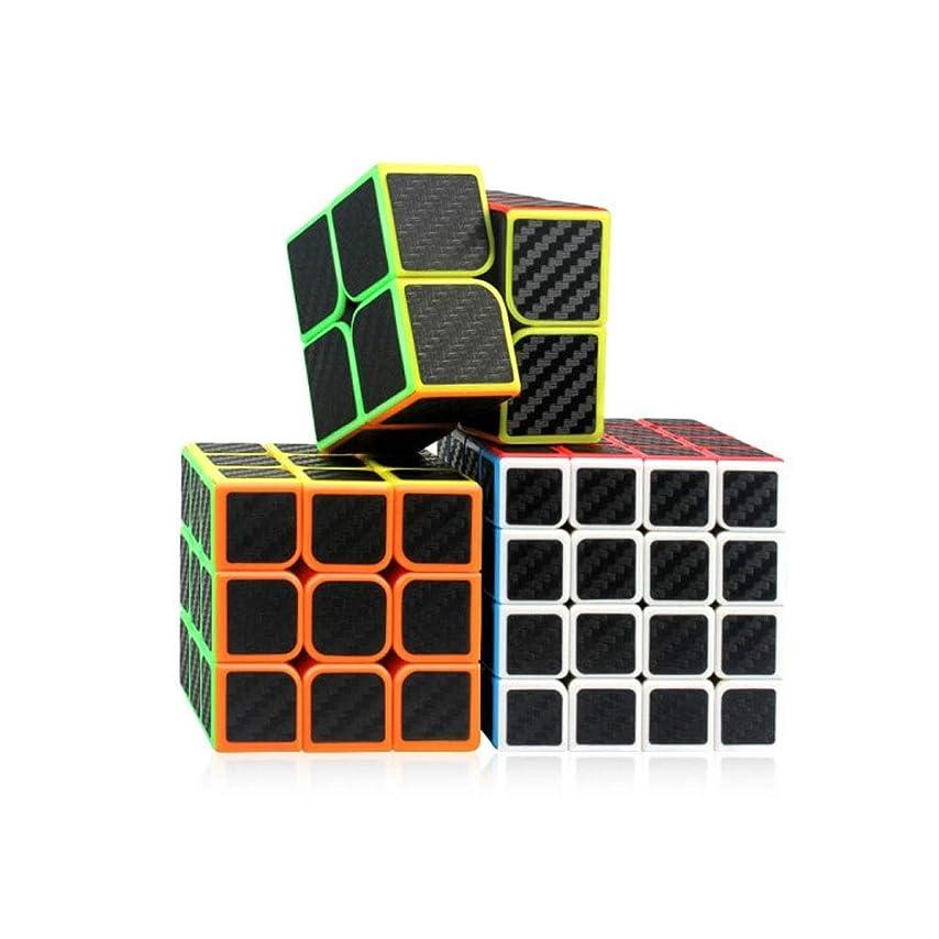 困難競争力のある塗抹Hongyushanghang ルービックキューブ、3つの手頃な価格の包装キューブ、カーボンファイバー素材で作られた、なめらかな使用、贈り物として使用可能(2/3/4次) 使いやすい (Edition : Second order~Fourth order)