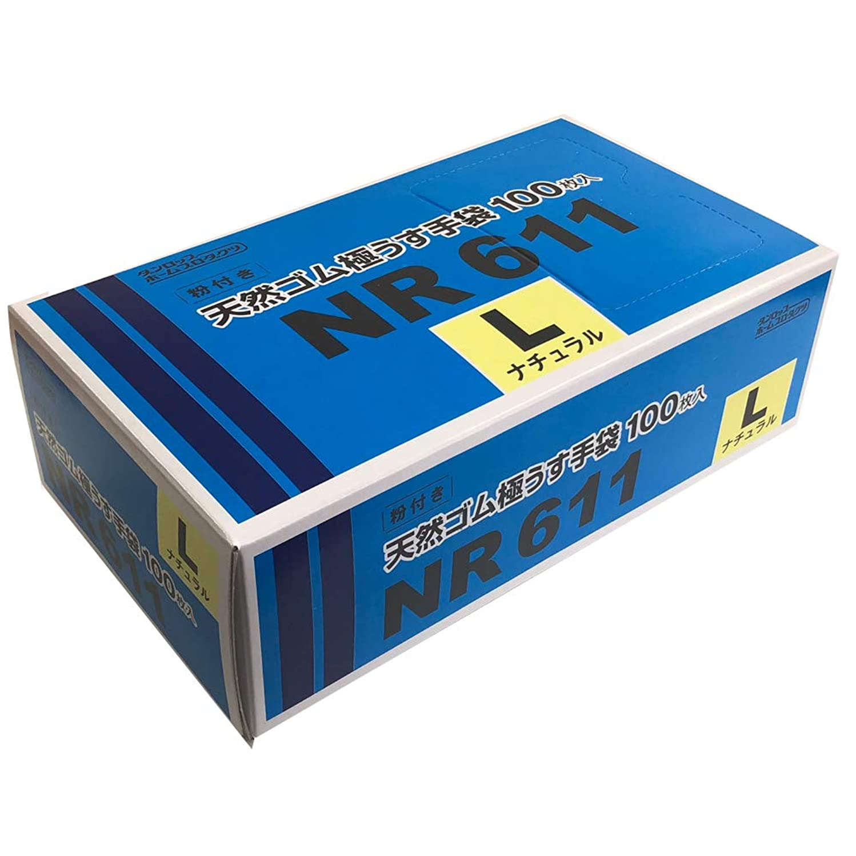 水銀の温度養うDP NR611 粉付天然ゴム極薄手袋L-N