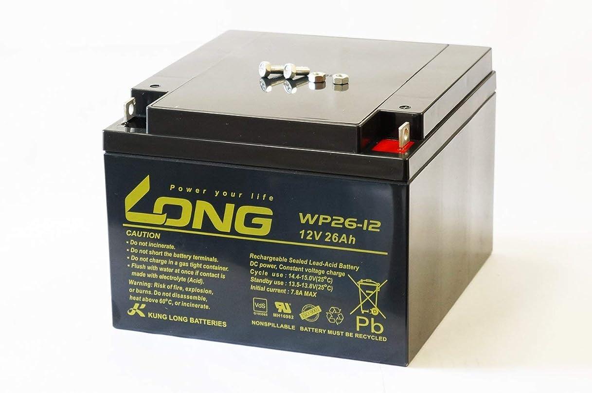 キッチン大脳要求するLONG 12V 26Ah 高性能 シールドバッテリー WP26-12 WP26-12
