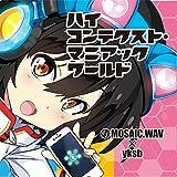 High Zigen m-AI-d Online feat. Nemoto Nagi