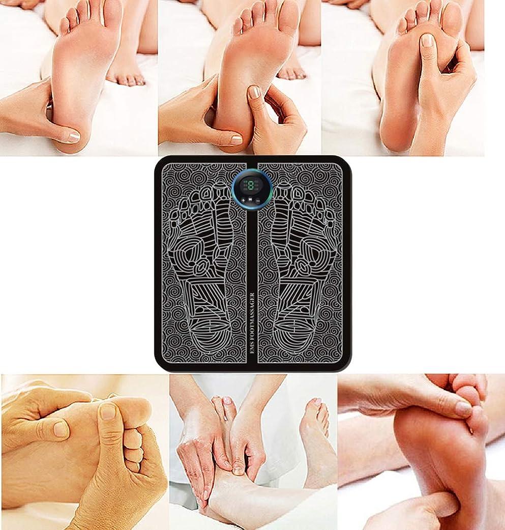 端恐れる足循環装置Intelligent Electric EMS Foot Massage Portable Pad(充電タイプ)