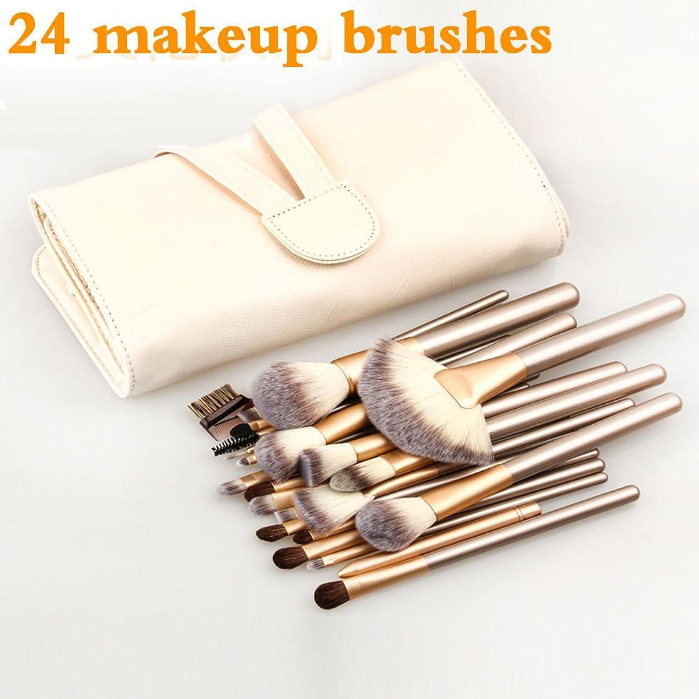 彼女の発疹連続した24/18/12pcs Professional Luxury Makeup Brushes Champagne Gold Make Up Brush Set Cosmetic Brush Beauty Maker pencil maquiagem 化粧用ブラシ (12PCS)