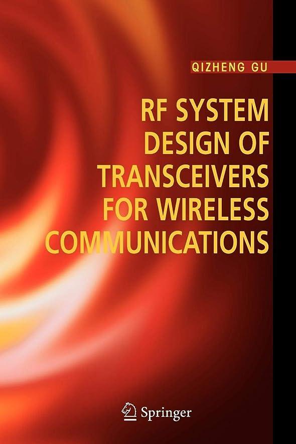 路地小競り合い結婚RF System Design of Transceivers for Wireless Communications