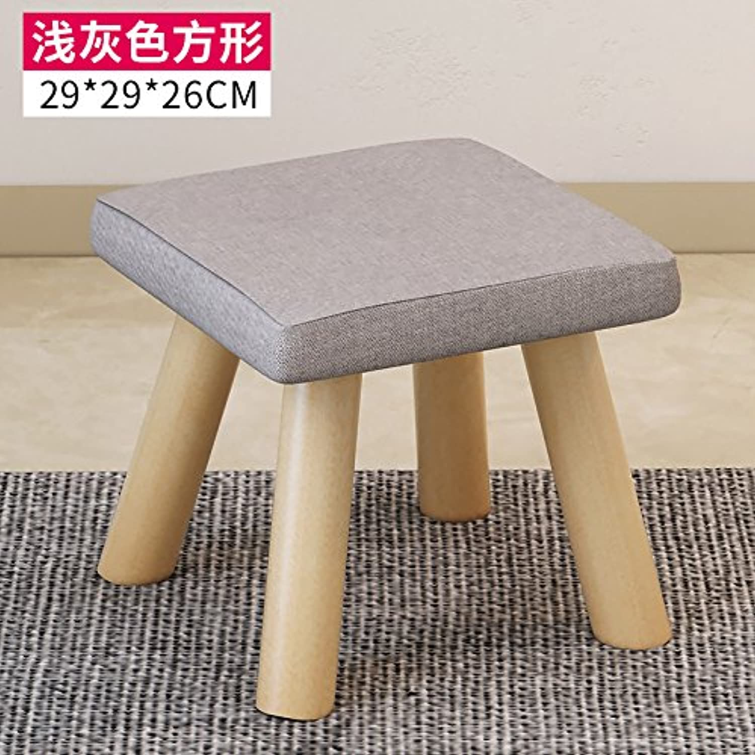 Dana Carrie Solid wood for the implementation of the low stools shoes cloth shoes sofa chair is stylish and creative, Square