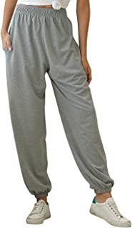 Famulily Womens Casual Loose High Waist Joggers Jogging Bottoms Lounge Pants