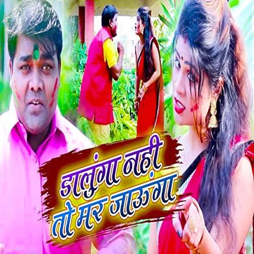 Bagi Jitendar & Pooja Singh