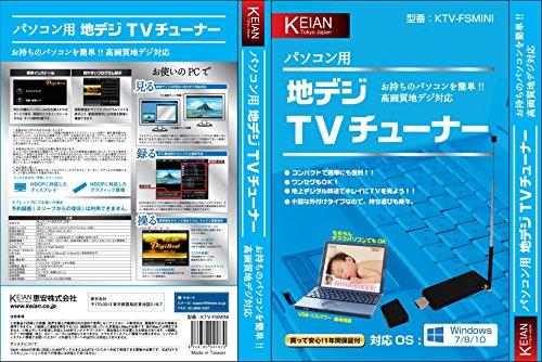 恵安(KEIAN)『KTV-FSMINI』