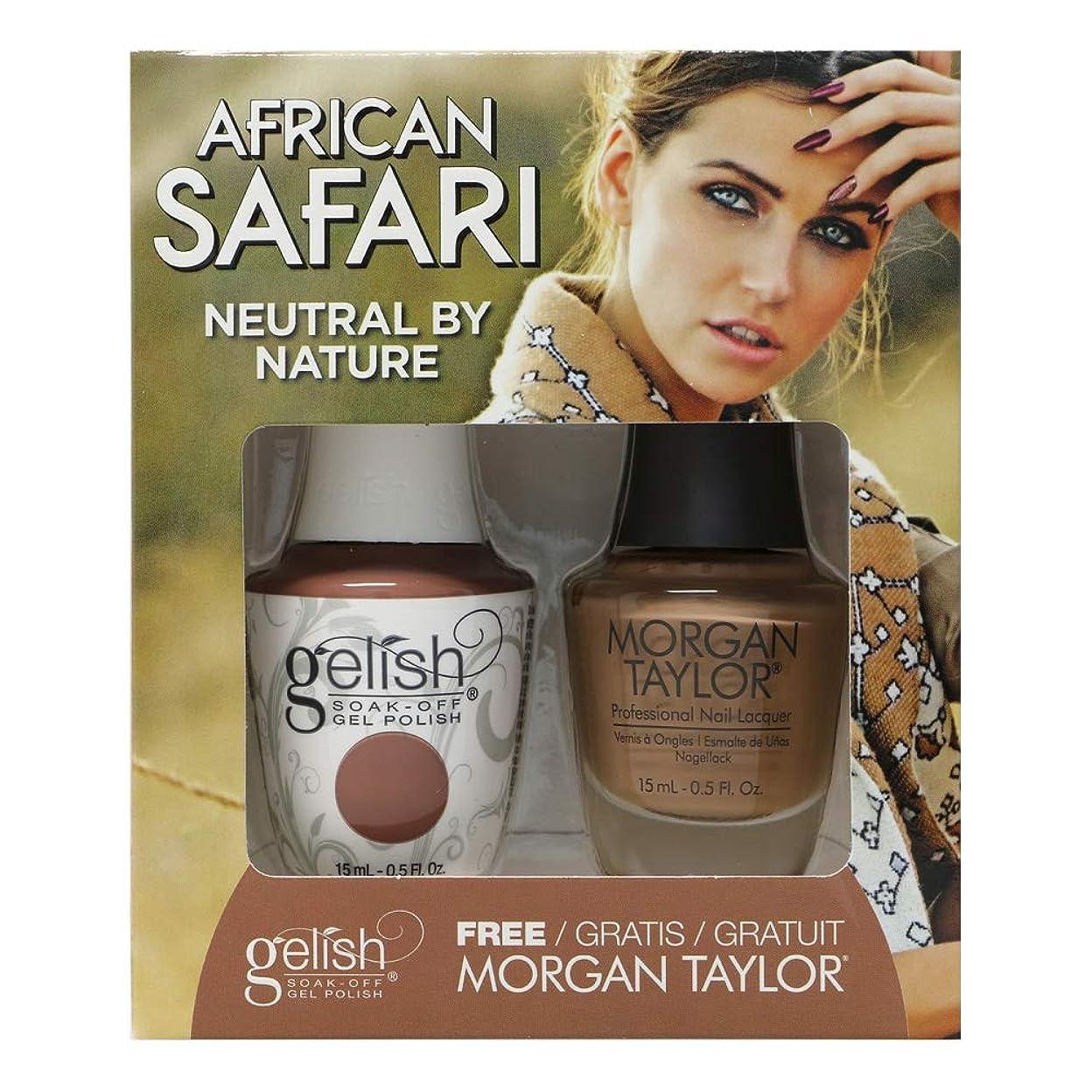 ロデオクレア紳士気取りの、きざなGelish - Two of a Kind - African Safari Collection - Neutral By Nature