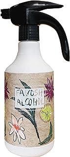 FAVOSH ファボッシュ500ml スプレー アルコール除菌 エタノール除菌剤 エタノール剤 日本製 [食中毒予防,新型肺炎]メイプル