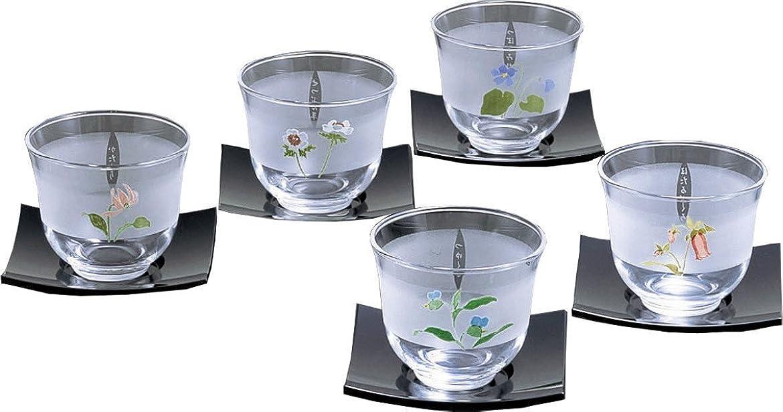 首尾一貫した敬の念不実東洋佐々木ガラス 冷茶セット 江戸友禅  170ml 日本製 SC7-250 5個入り