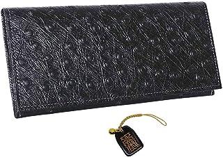 オーストリッチ 牛革 型押し 長 財布 オースト 札入 本革 ウォレット 日本製