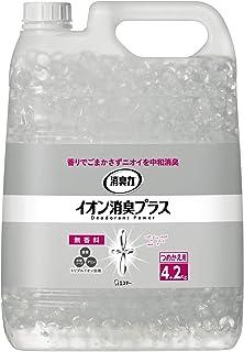 【大容量】 消臭力 クリアビーズ イオン消臭プラス 消臭剤 業務用 部屋 つめかえ 無香料 4.2kg