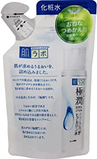 Hadalabo Gokujun Hyaluronic Lotion Moist Refill, 0.40 Pound