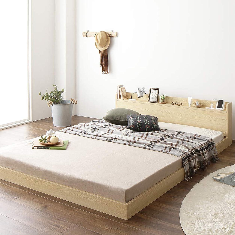 写真レッスンかみそりベッド 低床 ロータイプ すのこ 木製 宮付き 棚付き コンセント付き シンプル モダン ナチュラル ダブル ポケットコイルマットレス付き