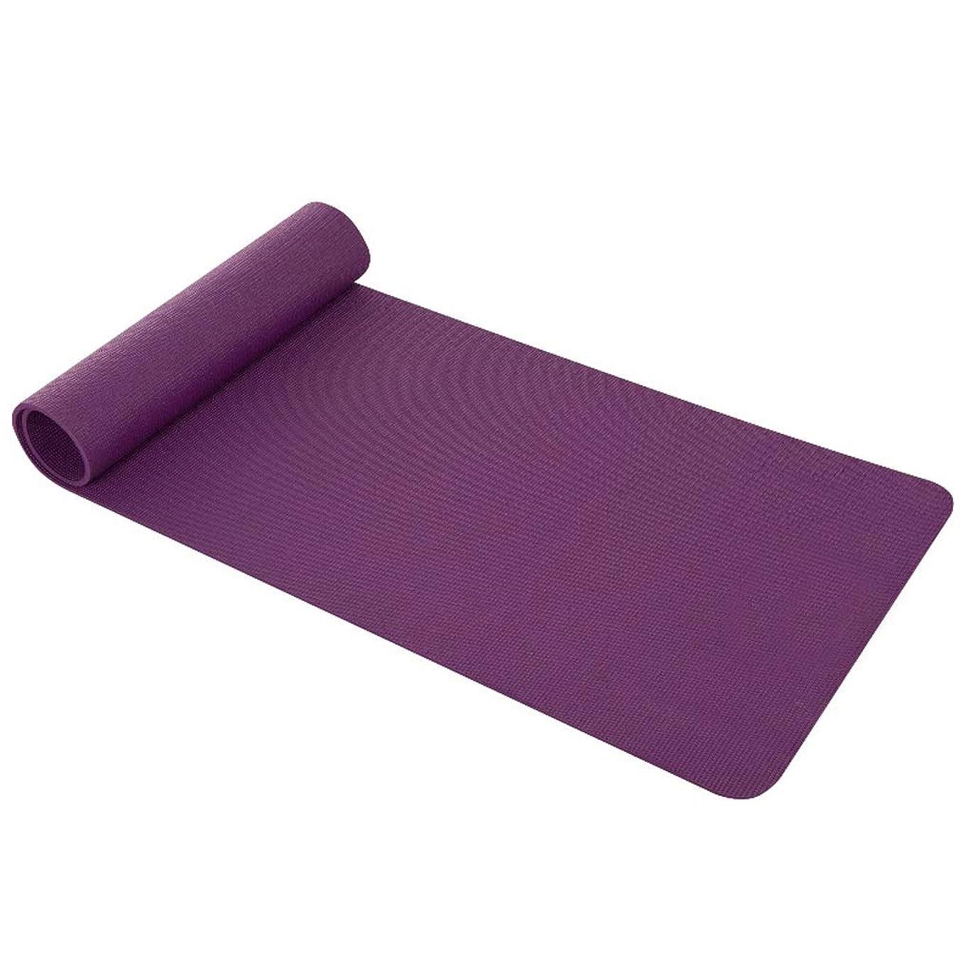 回復窒素大使館ヨガマット初心者フィットネスマット滑り止め肥厚幅広女性無味ホームマット QYSZYG (Color : Purple)