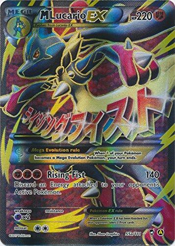 Pokemon M Lucario EX 55a/111