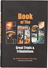 trials and tribulations islam
