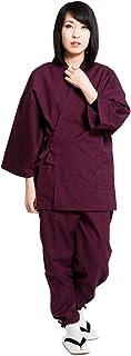 作務衣 レディース 綿 日本製 さむえ 女性 通年 おしゃれ 洗える ピンク 紺 ワイン 久留米 六花/ROCCA