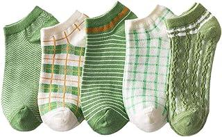 BLANCHO BEDDING, Pack de 5 calcetines verdes para mujer Calcetines cómodos de corte bajo y tobillo informal