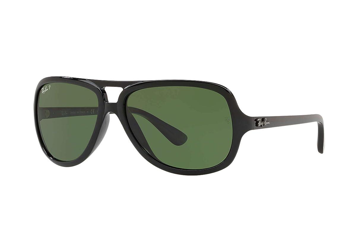 Ray-Ban RB4162 - 601/2P Sunglasses Shiny Black w/ Polarized Green Lens 59m