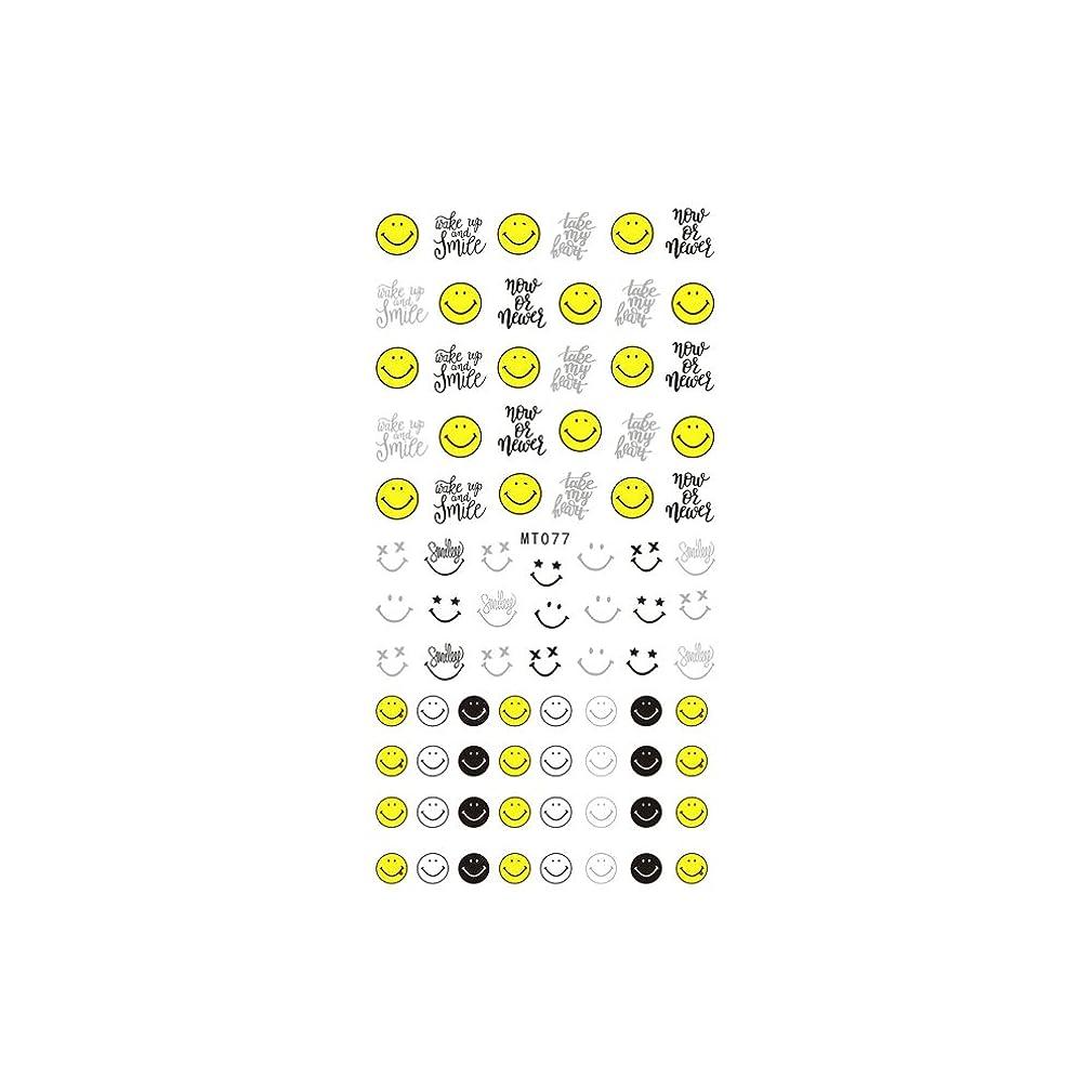 冊子収入広告するirogel イロジェル スマイルフェイスシール ネイルシール【MT077】