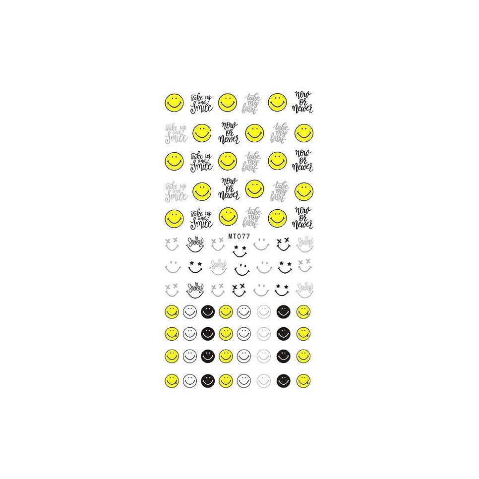 修復以降通路irogel イロジェル スマイルフェイスシール ネイルシール【MT077】