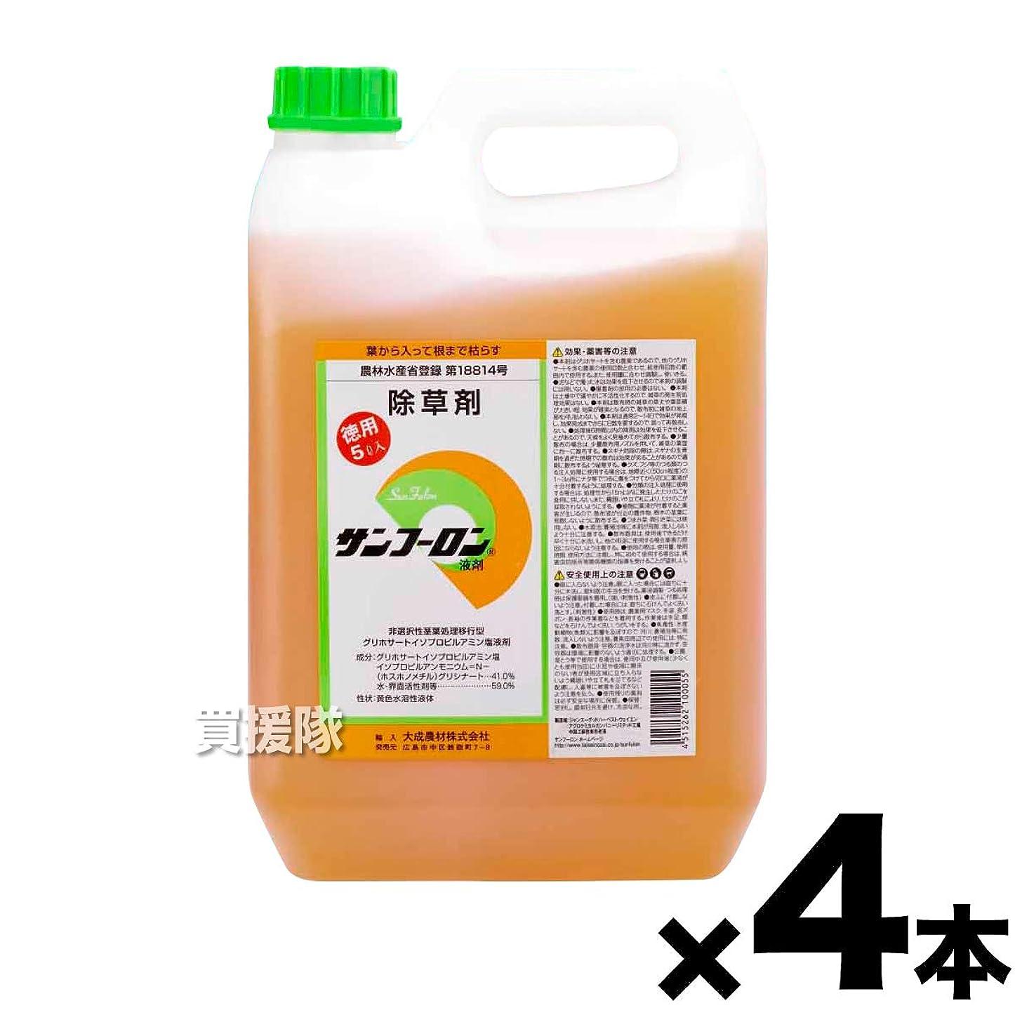 平らな空のピカソ【4本セット】大成農材 除草剤 原液タイプ サンフーロン 5L