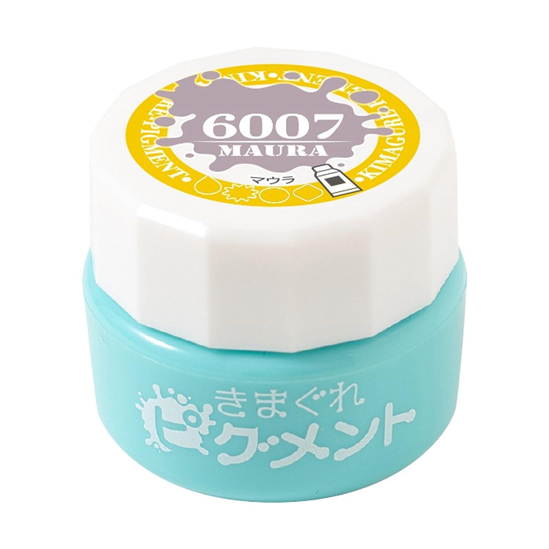 Bettygel きまぐれピグメント マウラ QYJ-6007 4g UV/LED対応