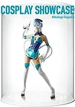 COSPLAY SHOWCASE e-book Version KC2 (Japanese Edition)