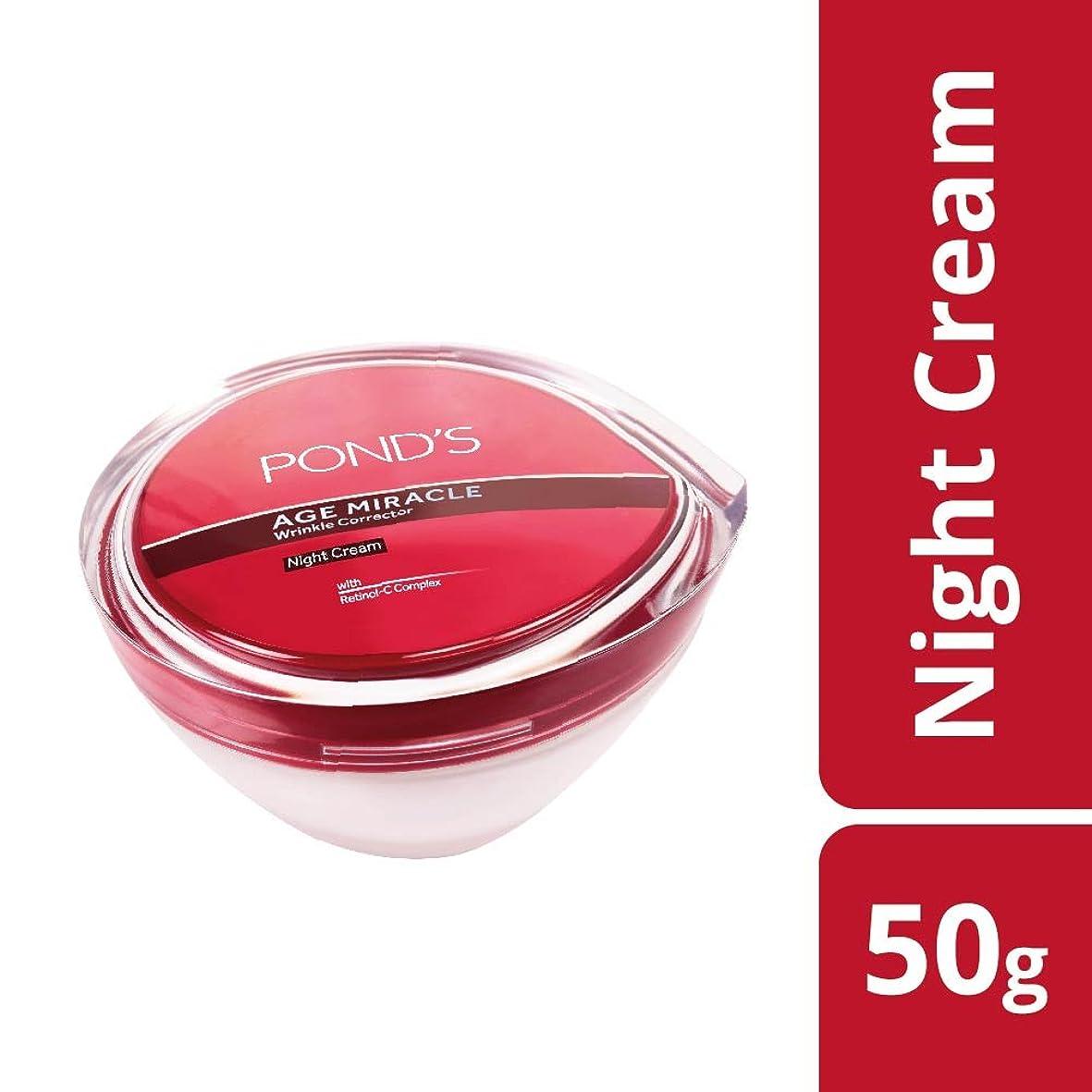 コテージ休暇混乱Ponds Age Miracle Wrinkle Corrector Night Cream, 50g