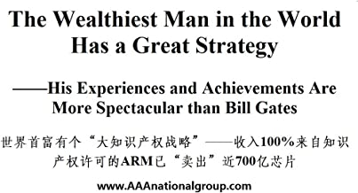 The Wealthiest Man in the World Has a Great Strategy: His Experiences and Achievements Are More Spectacular than Bill Gates