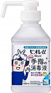 [指定医薬部外品] ビオレu 手指の消毒液【置き型本体】 400ml