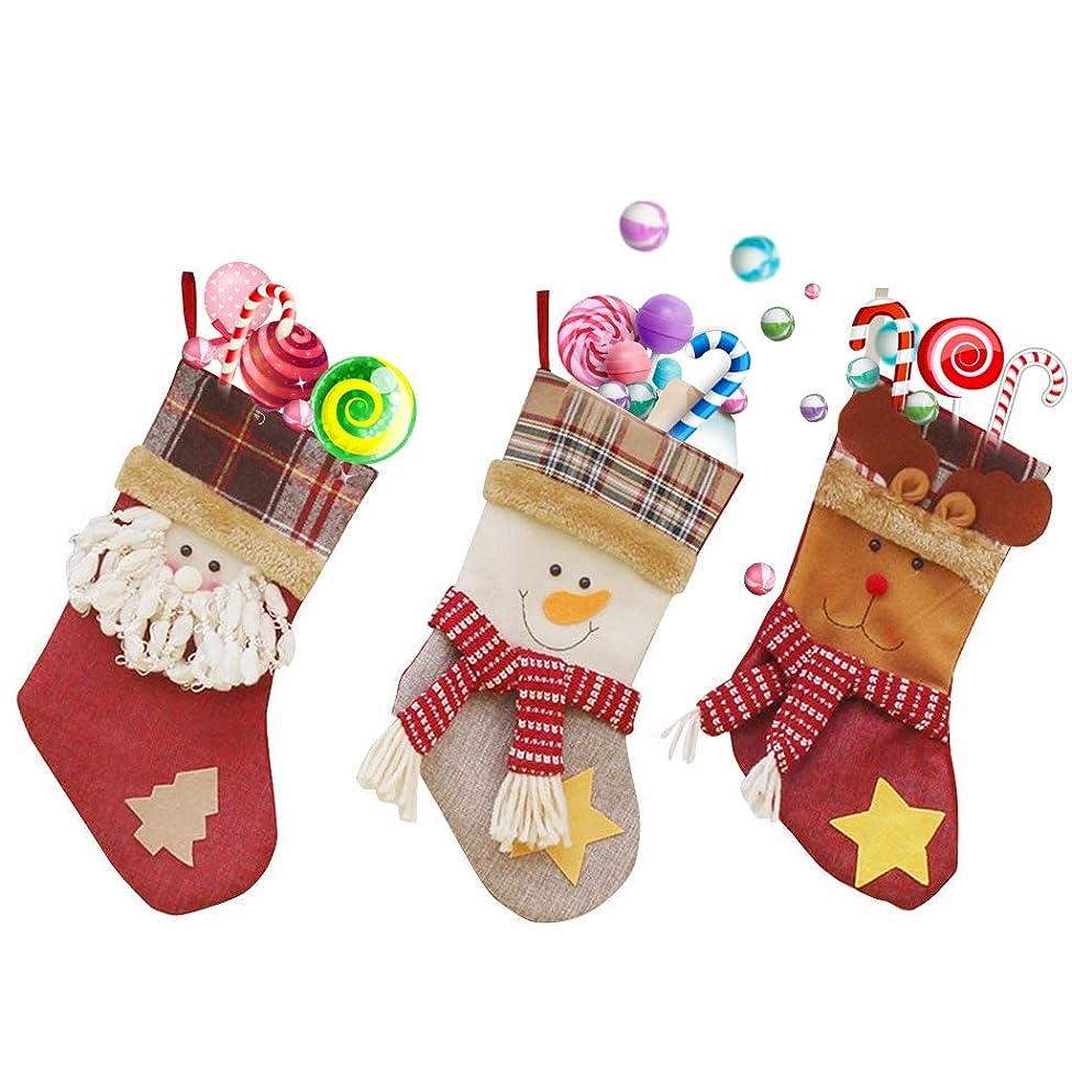 レンド石の振り子Formemory クリスマスソックス 靴下 デコレーション 3枚セット サンタクロース ツリー 飾り 雪だるま 大きい お菓子 キャンディー 子どもギフト 装飾 トナカイ飾り付け 可愛い プレゼント